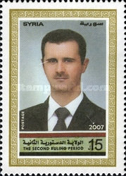[The 2nd Ruling Period of President Assad, Typ BGP]