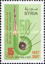 [The 50th Anniversary of the First Satellite - Sputnik 1, Typ BGT]