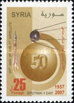 [The 50th Anniversary of the First Satellite - Sputnik 1, Typ BGU]