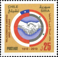 [Syria-Chile Joint Issue, type BKJ]