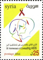 [The 30th Anniversary of the Struggle Against AIDS, Typ BLA]