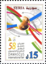 [Damascus International Fair, type BLG]