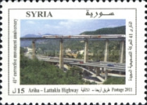 [The 41st Anniversary of the Correctionist Movement - Ariha-Lattakia Highway, Typ BLX]