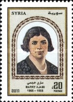 [Syrian Writers, type BMC]