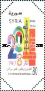 [The 51th Anniversry of the 8th of March Revolution, type BNQ]
