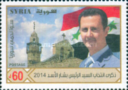 [Re-Election of President Bashar al-Assad, type BNU]