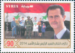 [Re-Election of President Bashar al-Assad, type BNV]