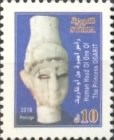 [Definitives - Princess of Ugarit, type BQU1]