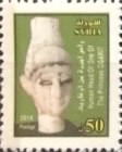 [Definitives - Princess of Ugarit, type BQU3]