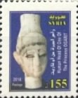 [Definitives - Princess of Ugarit, type BQU5]