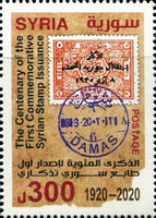 [The 100th Anniversary of the First Independent Syria Postage Stamps, type BSW]