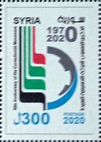 [The 50th Anniversary of the Correction Movement, type BTL]