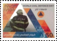 [World Civil Defence Day, type BUI]