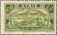 [Damascus Industrial Exhibition, type CC]