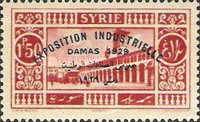 [Damascus Industrial Exhibition, Typ CE]