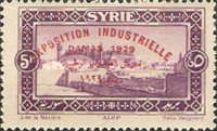 [Damascus Industrial Exhibition, type CG]