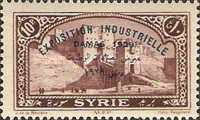 [Damascus Industrial Exhibition, type CH]