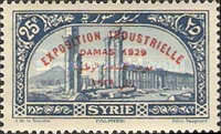 [Damascus Industrial Exhibition, type CI]