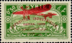 [Airmail - Damascus Industrial Exhibition, type CJ]