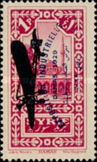 [Airmail - Damascus Industrial Exhibition, type CK]