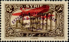 [Airmail - Damascus Industrial Exhibition, type CL]