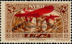[Airmail - Damascus Industrial Exhibition, type CM]