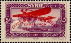 [Airmail - Damascus Industrial Exhibition, type CN]