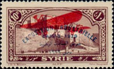 [Airmail - Damascus Industrial Exhibition, type CO]