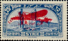 [Airmail - Damascus Industrial Exhibition, type CP]