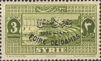 [Industrial Fair in Damascus - Overprinted