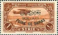 [Airmail - Industrial Fair in Damascus - Overprinted