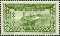 [Airmail - World Fair, Paris, Typ ES]
