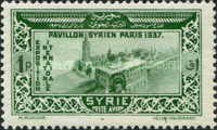 [Airmail - World Fair, Paris, Typ ES1]