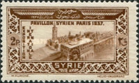 [Airmail - World Fair, Paris, Typ ES2]