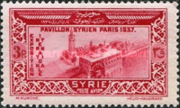 [Airmail - World Fair, Paris, Typ ES3]