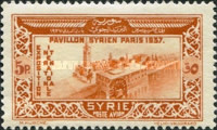 [Airmail - World Fair, Paris, Typ ES4]