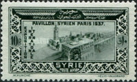 [Airmail - World Fair, Paris, Typ ES5]