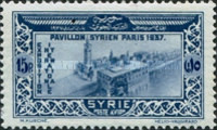 [Airmail - World Fair, Paris, Typ ES6]
