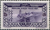 [Airmail - World Fair, Paris, Typ ES7]