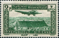 [Airmail - Aircraft over Aleppo and Damascus, Typ ET1]