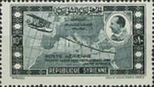 [Airmail - The 10th Anniversary of First Air Service Flight from Marseille to Beirut, type EV]