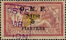 [Airmail - No. 65 & 70-71 Overprinted, type F5]