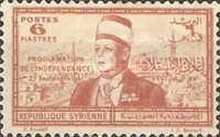 [Proclamation of Independence - President Taj Addin el-Husni, type FL2]
