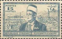 [Proclamation of Independence - President Taj Addin el-Husni, type FL3]