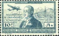 [Proclamation of Independence - President Taj Addin el-Husni, type FM]