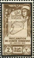 [Airmail - Proclamation of Syrian Unity, type FQ]