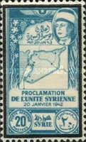 [Airmail - Proclamation of Syrian Unity, type FQ2]