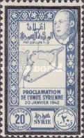 [Death of President Taj Addin el-Husni - Issues of 1943 Surcharged, type FV]
