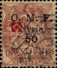 [Previous Issues Overprinted Ornament in Red or Black, type G1]