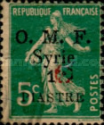 [Previous Issues Overprinted Ornament in Red or Black, Typ G2]